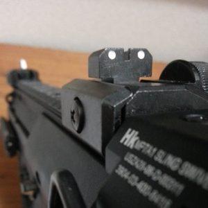 MP7サイト1