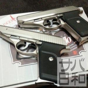 KSC製 SIG SAUER P230SL(モデッロT)