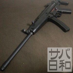 HK94風カスタム