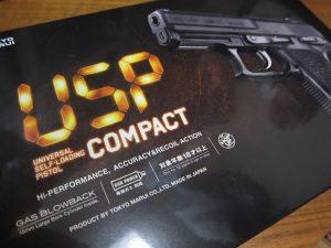 USPコンパクト