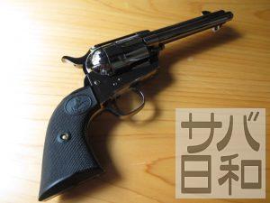 タナカ COLT SAA(シングルアクションアーミー)