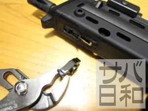 MP7A1アンダーレイル取付