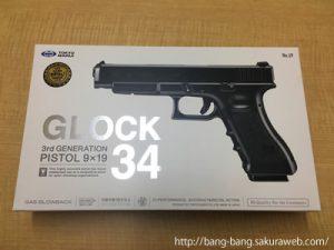東京マルイGLOCK34