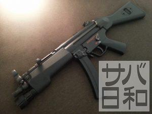 MP5カスタム