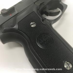 M8045