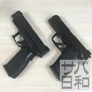 USPとXDM-40